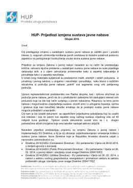 HUP-ovi prijedlozi izmjene sustava javne nabave