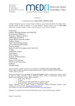 Detalji natječaja - Medicinski fakultet Sveučilišta u Rijeci