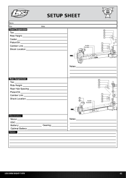 setup sheet - Horizon Hobby