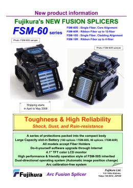 FSM-60 Splicer