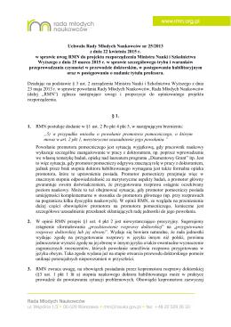 Uchwała Rady Młodych Naukowców nr 25/2013 z dnia 22 kwietnia
