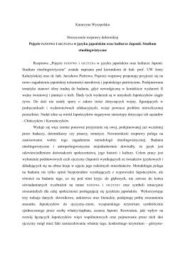 Streszczenie rozprawy doktorskiej Pojęcie PAŃSTWO i OJCZYZNA