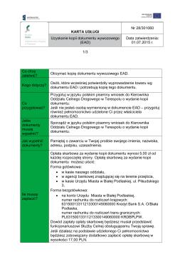 Karta usługi - Izba Celna w Białej Podlaskiej