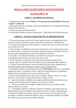 Regulamin rozgrywek GLS 2015/16