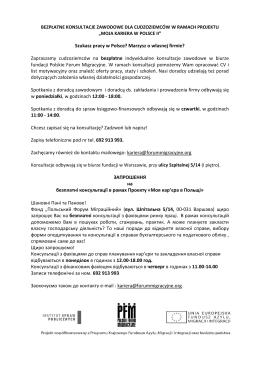 Ulotka informacyjna pdf 261 kB Pobierz