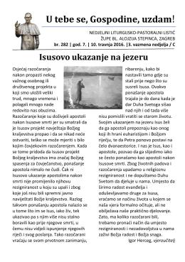 U tebe se, Gospodine, uzdam! - Župa bl. Alojzija Stepinca, Zagreb