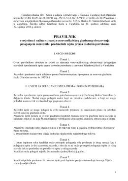 Pravilnik o polaganju razrednih i predmetni ispita prema odobnim