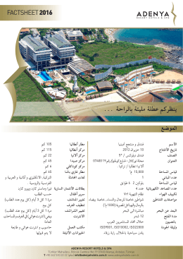 factsheet 2016 - Adenya Hotels & Resorts | muhafazakar otel