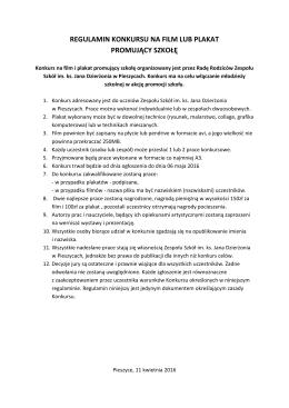 regulamin konkursu na film lub plakat promujący szkołę