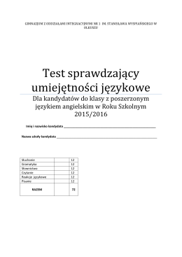 test 2015
