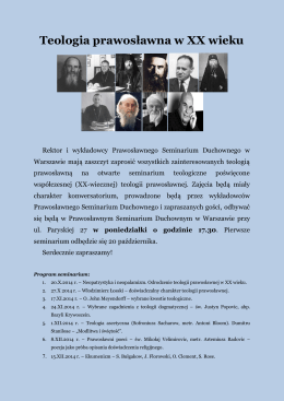 Teologia prawosławna w XX wieku