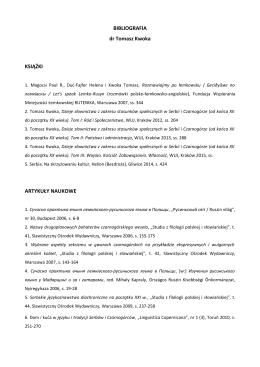 Pełny spis publikacji - Instytut Filologii Słowiańskiej