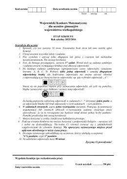 II Wojewódzki Konkurs Matematyczno – Przyrodniczy