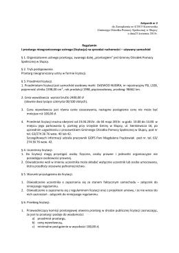 Regulamin I przetargu nieograniczonego ustnego (licytacja) na