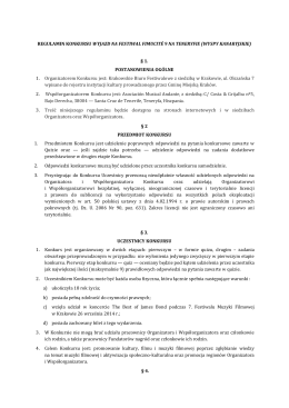 Szczegółowy regulamin - Festiwal Muzyki Filmowej w Krakowie