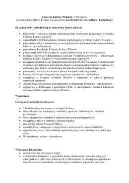 Oferta pracy na stanowisko koordynatora ds. marketingu i komunikacji.