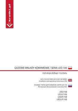 GAZOWE WKŁADY KOMINKOWE / SERIA LEO 100