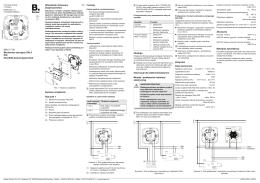 8542 17 00 Mechanizm sterujący DALI/ DSI DALI/DSI