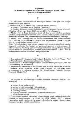 Regulamin (pdf 110 kb)