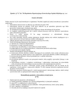 Komunikacja pacjenta z otoczeniem zewnętrznym. § 74a