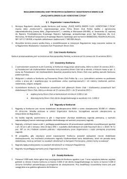 Regulamin konkursu kart prywatnych głównych i