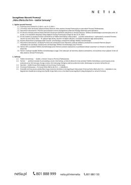Pełna Oferta dla Firm – telefon Samsung