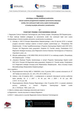 Regulamin - Regionalne Centrum Naukowo