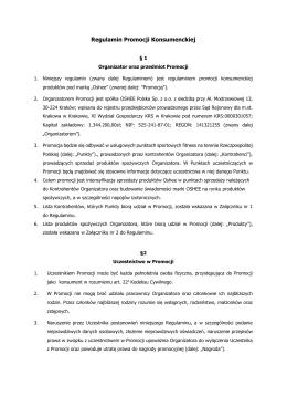 Regulamin Promocji Konsumenckiej