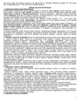 """Na osnovu člana 56. Zakona o turizmu (""""Sl. glasnik RS"""