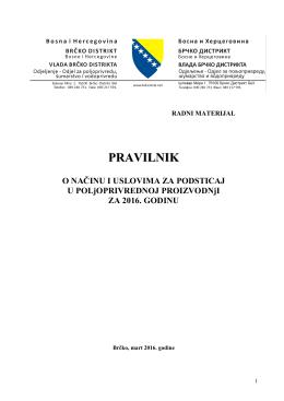 Broj predmeta - Vlada Brčko distrikta BiH