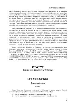 Prečišćen tekst Statuta - objavljen dana 14.4.2016. godine