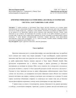 Милена Карапетровић УДК 141.7 Арент Х
