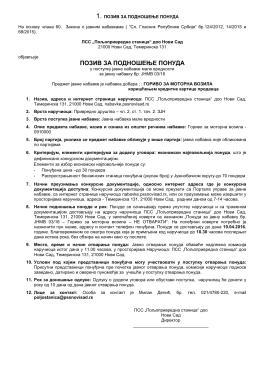 """позив за подношење понуда - PSS """"Poljoprivredna stanica"""" Novi Sad"""