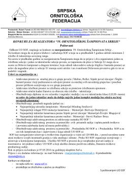 Konkurs za realizatora 59. Ornitološkog šampionata Srbije