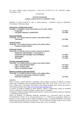 Na osnovu Odluke Senata Univerziteta u Tuzli broj: 03-3325