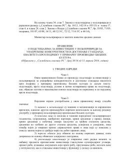 НАЦРТ 04022015