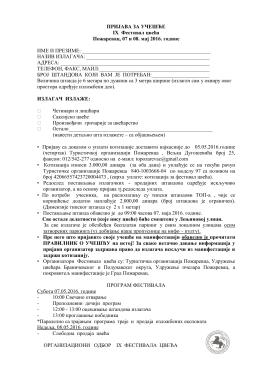 dokument 2-prijava učešća (PDF File)