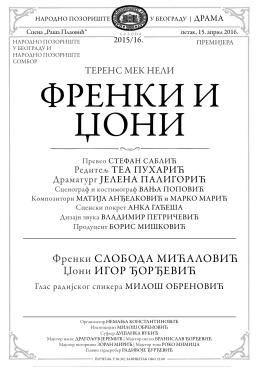 Френки Џони СЛОБОДА МИЋАЛОВИЋ ИГОР ЂОРЂЕВИЋ
