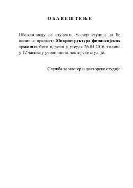 13.04.2016.Испит из предмета Микроструктура финансијских