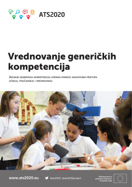 Vrednovanje generičkih kompetencija