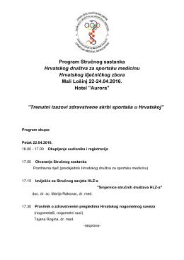 Program Stručnog sastanka Hrvatskog društva za sportsku medicinu
