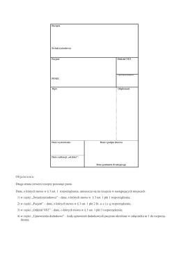 Objaśnienia: Druga strona (rewers) recepty pozostaje pusta. Dane