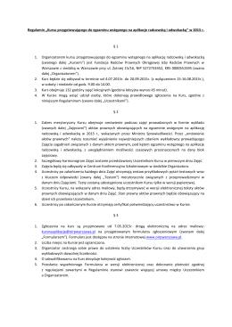 Regulamin kursu na aplikacje 2015