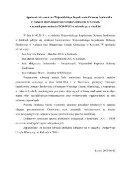 Spotkanie kierownictwa Wojewódzkiego Inspektoratu Ochrony
