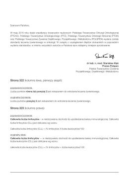 Strona 322 (kolumna lewa, pierwszy akapit): Strona 323