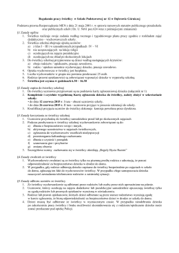 Regulamin pracy świetlicy w Szkole Podstawowej nr 12 w Dąbrowie