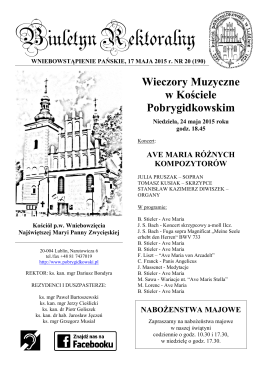 Biuletyn Rektoralny - Kościół Rektoralny pw. Wniebowzięcia