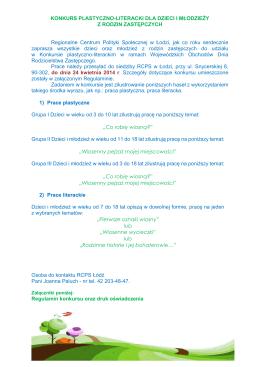 Party menu (floral design) - Regionalne Centrum Polityki Społecznej