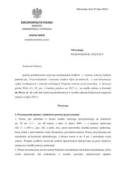 Wytyczne MAiC z 27 lipca 2015 r. dot. uruchamiania środków z