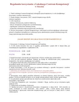 Regulamin Kafejki LCK